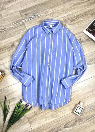 Крутая объёмная оверсайз рубашка в полоску и накладным карманом,100% cotton 😍