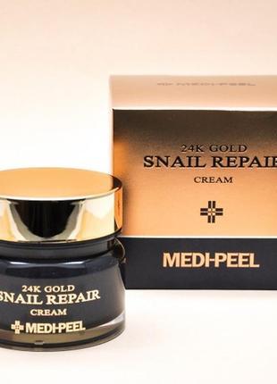 Крем для лица medi peel 24k gold snail repair cream 50 мл