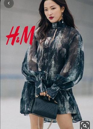 Платье. h&m conscious exclusive.