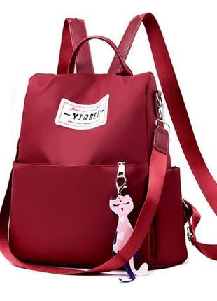 Женский рюкзак - сумка red 1120