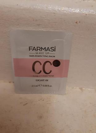Сашет тонального крема сс от farmasi