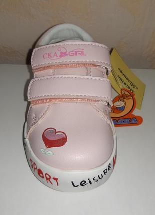 Летние кроссовки на девочку 21-26 р сказка, розовые