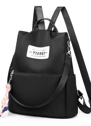 Женский рюкзак - сумка black 1119