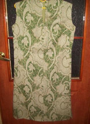 Платье нарядное , люрекс 44р