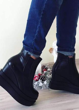 💞демисизонные ботинки на танкетке💞