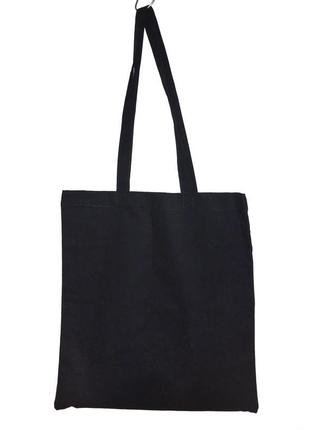 Черная простая тканевая хлопковая эко сумка (шоппер) из плотного хлопка4 фото