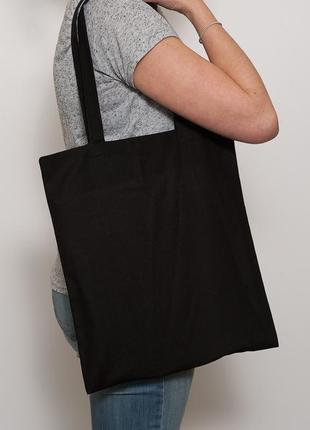 Черная простая тканевая хлопковая эко сумка (шоппер) из плотного хлопка3 фото