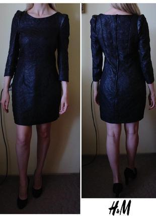 Черное платье h&m с кожаными плечиками