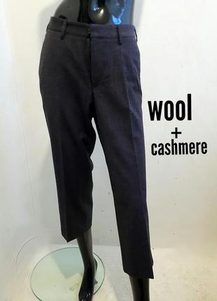Модные прямые брюки ,шерсть и кашемир.