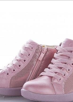 Стильные ботиночки р 26-31
