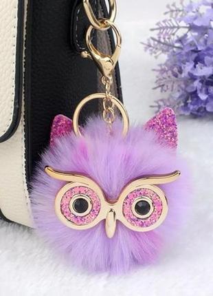 Брелок для сумки ключей украшение