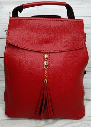 Сумка -рюкзак zara