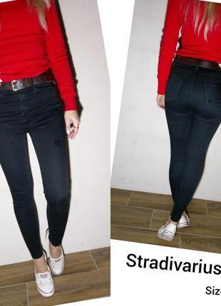 Очень красивые джинсы с завышенной талией stradivarius