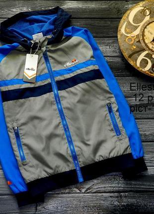 Ellesse italy ! оригинальная, яркая, невероятно крутая куртка-ветровка
