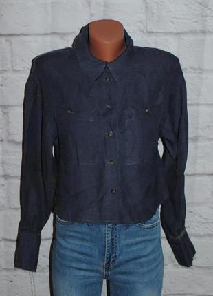 """Рубашка с необработанными краями """"topshop"""""""