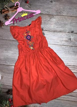 Шикарное летнее платье с вышивкой