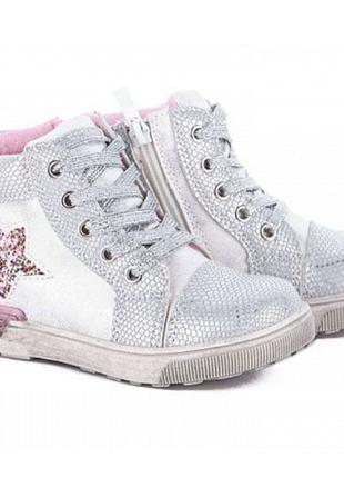 Стильные ботиночки р 26-32