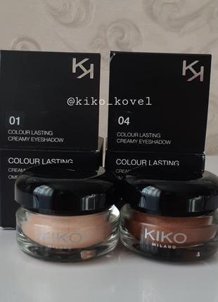 Colour lasting creamy eyeshadow!стойкие кремовые тени для век kiko milano!