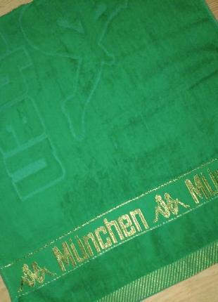 Полотенце новое размером 50*100 см