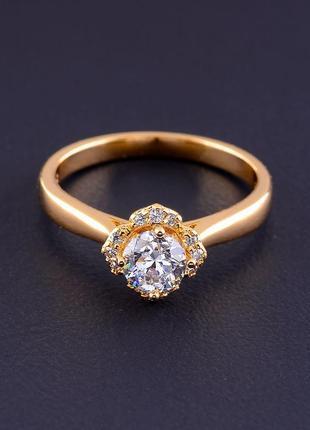 Кольцо 'xuping' фианит (позолота 18к) 0821330