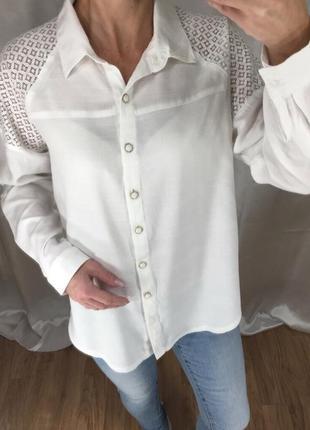 Белая рубашка с ажуром apricot