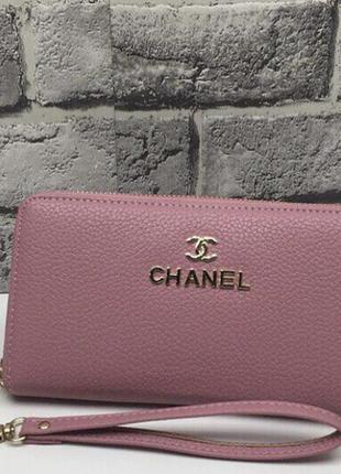 Пудровый кошелёк