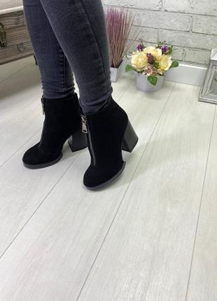 Ботильоны, ботинки черные на устойчивом каблуке со змейкой натуральная кожа или замша