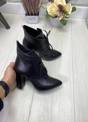 Ботильоны, ботинки черные на устойчивом каблуке со шнурками натуральная кожа или замша