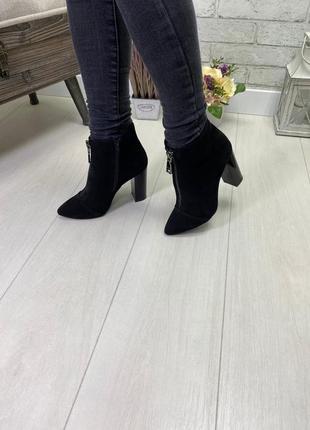 Ботильоны, ботинки черные на устойчивом каблуке с змейкой  натуральная кожа или замша