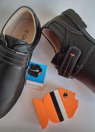 Туфли для мальчиков 23,1см