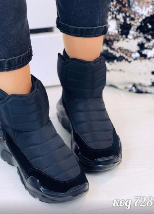 Зимние высокие черные кроссовки