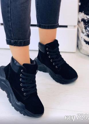 Зимние черные кроссовки из натуральной замши
