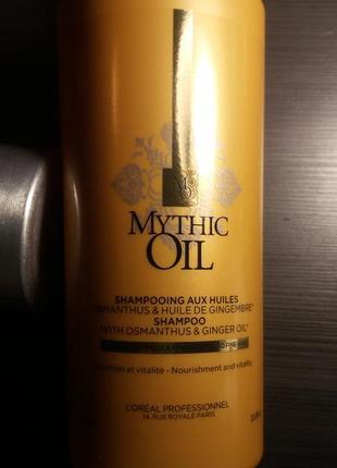 Шампунь керастаз брилиантовый блеск волос 1000мл