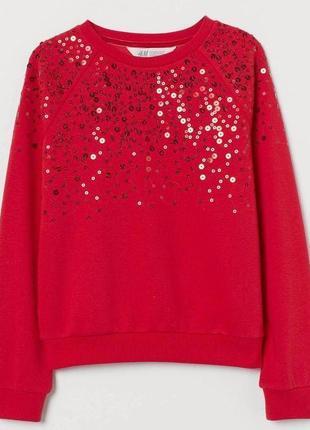 Красивый свитшот толстовка свитер джемпер н&м расшитый пайетками насыщенный цвет девочкам
