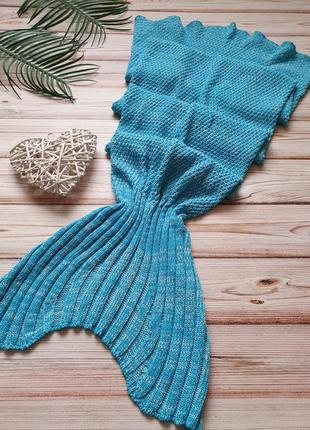 Крутой плед одеяло рыбка хвост русалки