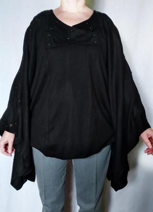 Пончо черное накидка трикотажная жакет пиджак
