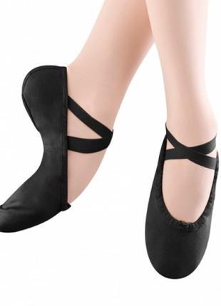 Балетки для танцев чёрные, стелька 22.5 см