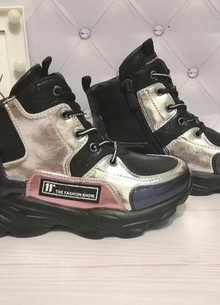 Крутые спортивные демисезонные ботинки!
