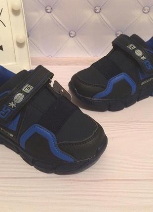 Качественные кроссовки для мальчиков