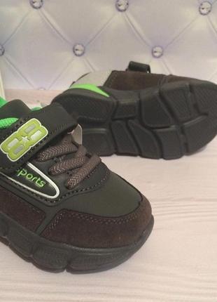 Стильные кроссовки для мальчиков