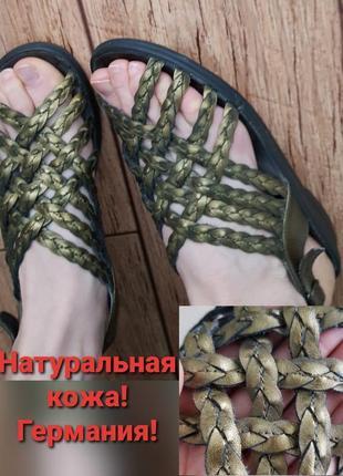 Кожаные ортопедические сандали босоножки германия berkemann