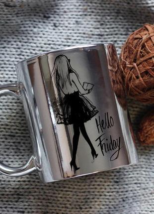 Чашка hello friday