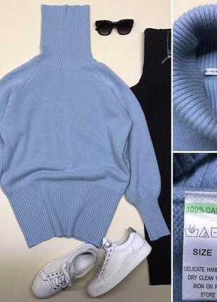 Мягкий уютный теплый кашемировый свитер с горлом 100% кашемир!!!