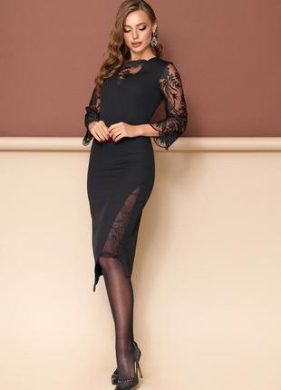 Элегантное черное платье.