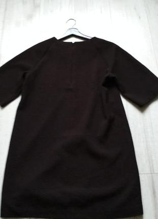 Маленькое чёрное платье monki
