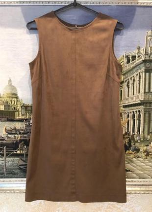 Платье трапеция plein sud