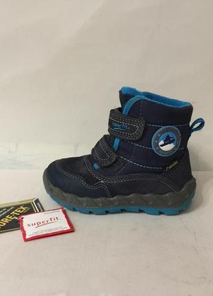 Ботинки ботиночки зимние сапожки черевики superfit gore-tex р.23 (15см