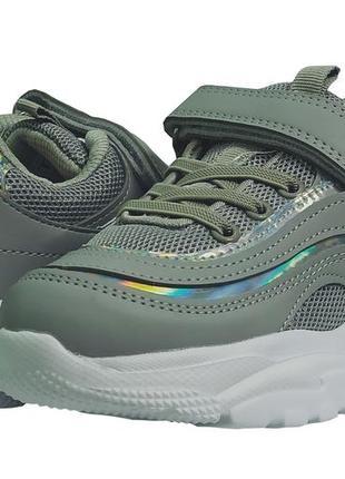 Кроссовки кросівки спортивная весенняя обувь мокасины для дівчини девочки том м р.33-37