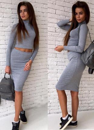 Классный костюм . кофта+юбка