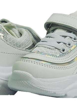 Кроссовки кросівки спортивная весенняя осенняя обувь мокасины для девочки дівчини том м